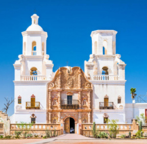 Миссия Сан-Ксавьер-дель-Бак