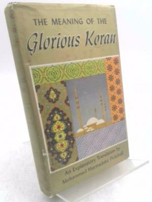 Издание перевод Корана Пиктхолла 1931 года