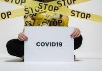 Составлен топ заблуждений о лечении COVID-19