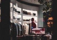 Модные эксперты поделились секретом удачного шопинга