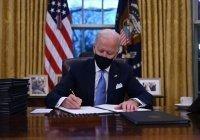 Байден продлил режим чрезвычайной ситуации по Сирии