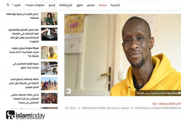 Арабский новостной канал baynana.es в Испании