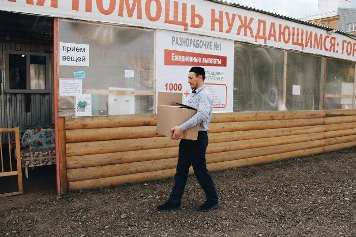 ИД «Хузур» передал книги в казанский приют для бездомных (Фото)