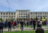 Взрыв и стрельба в школе в Казани: есть жертва и раненые