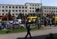 Число погибших при стрельбе в школе в Казани достигло 11