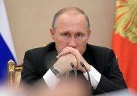 Путин выразил соболезнования в связи с трагедией в Казани