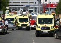 В Татарстане объявлен траур в связи с нападением на школу в Казани