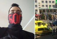 Напавший на казанскую школу сам сдался силовикам (Видео)