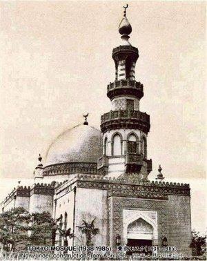 Токийская мечеть