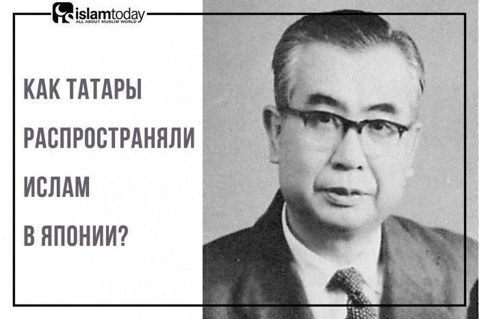 Садык Йошио Имаидзуми (1905-1960)