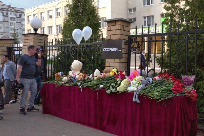 Фото: kzn.holme.ru.