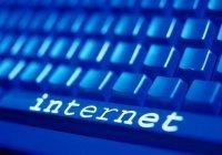 МИД РФ: пандемия активизировала деятельность террористов в интернете