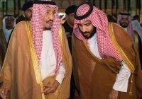 Король и кронпринц Саудовской Аравии станут донорами органов