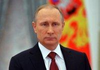 Путин: мусульмане России активно участвуют в жизни страны