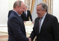 Путин и Гутерриш обсудили конфликт Израиля и Палестины