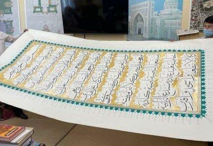 Рукописная копия страницы Корана может попасть в Книгу рекордов Гиннеса
