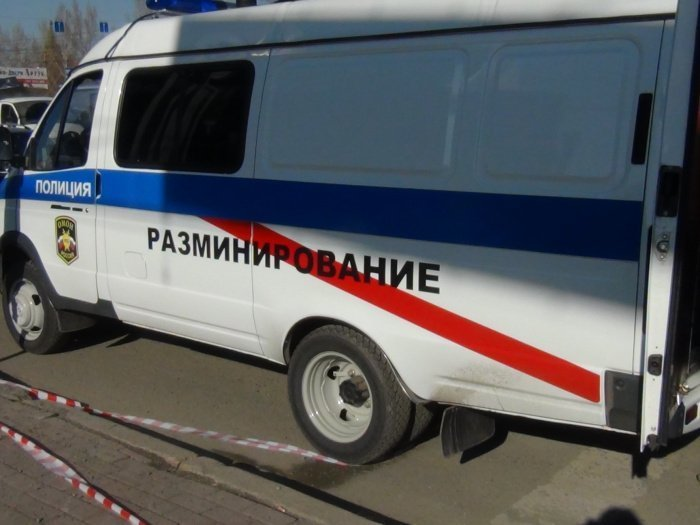 Фото: uralpress.ru.