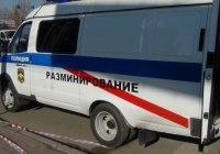В Казани из-за сообщения о бомбе эвакуировали школу