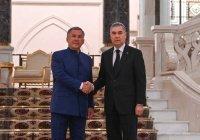 Бердымухамедов: Татарстан занимает особое место в партнёрстве России и Туркменистана