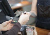 Выявлена новая схема обмана покупателя на кассе