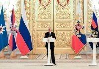 Путин напомнил о приглашении эмиру Катара посетить Россию