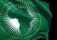 Россия и Африка разработают дорожные карты сотрудничества
