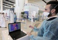 В Саудовской Аравии запретят посещать госучреждения без прививки от ковида