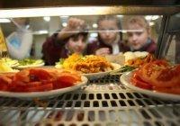 В детсадах и школах Башкортостана появится халяльное питание