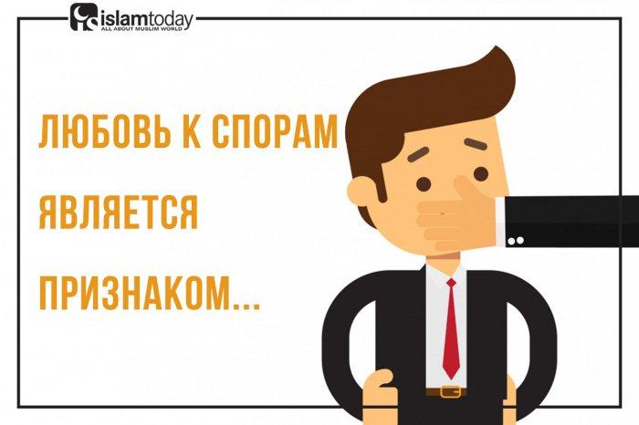 Любовь к спорам является признаком... (Источник фото: freepik.com).