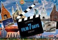 Кино за 7 дней: фильмы о Татарстане со всего мира