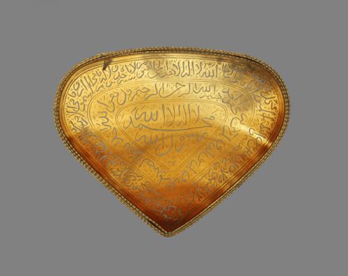 Амулет с арабской надписью, Иран, 1650-1700 гг. Из коллекции Британского музея