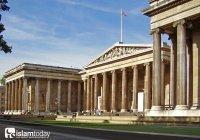 Находки со всей планеты: Британский музей представил Галерею исламского мира (ФОТО)