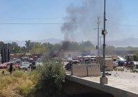 Не менее девяти человек погибли при взрыве в Афганистане