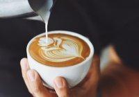 Развеян основной миф о кофе