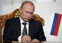 Путин поручил эвакуировать из Газы россиян