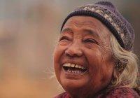 Ученые узнали, как стать долгожителем