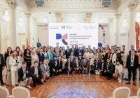 В Казани открылся Российско-Египетский молодежный форум
