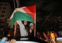 Тысячи палестинцев вышли на улицы, чтобы отпраздновать прекращение огня (Фото)