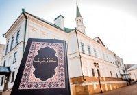 В Ютазах пройдет Всероссийский конкурс чтецов Корана среди мусульманок