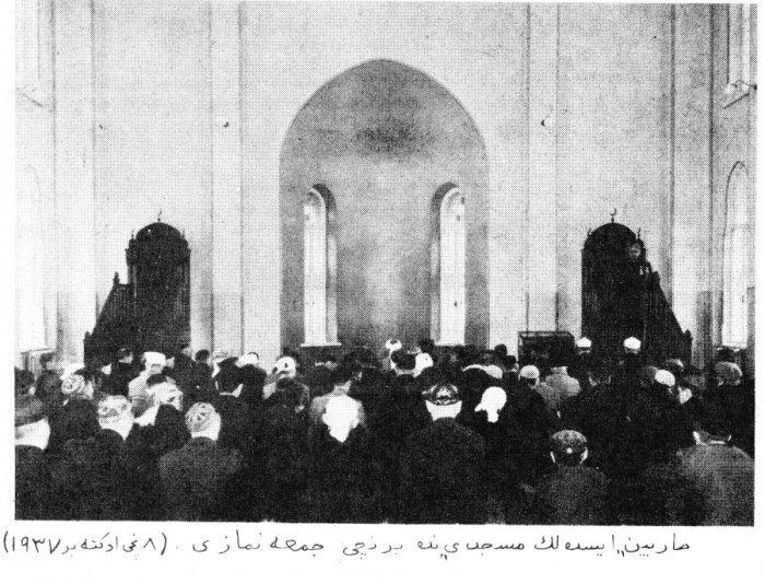 Первый пятничный намаз в мечети Харбина. 8 октября 1937 года.