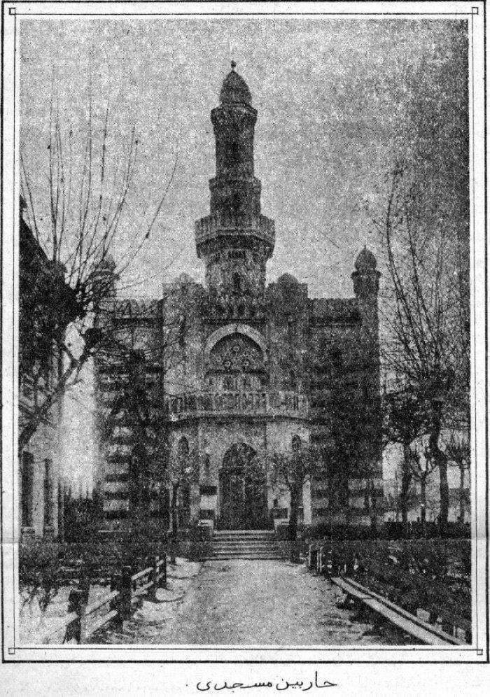 Татарская мечеть Харбина. Из личного архива Равиля Салихмета.