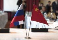 Россия и Китай активизируют усилия по ближневосточному урегулированию