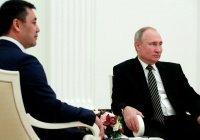Путин и Жапаров проведут переговоры в Сочи
