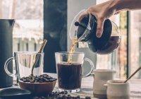 Стало известно, какое количество кофе продлевает жизнь
