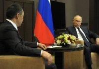 Путин пообещал помощь Киргизии и Таджикистану в приграничном вопросе