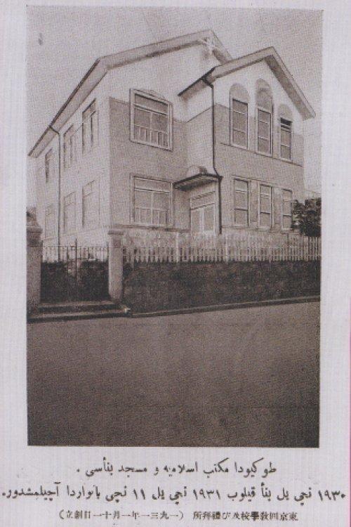 Здание Мактаб Исламия (здание школы также долгое время использовалось как мечеть).