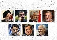 За пост президента Ирана поборются 7 кандидатов