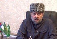 В Ингушетии мусульманам запретили криптовалюту