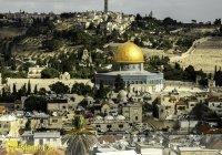 Почему Иерусалим так важен для мусульман?