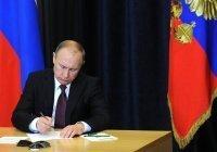 Путин ратифицировал договор о военном сотрудничестве с Казахстаном